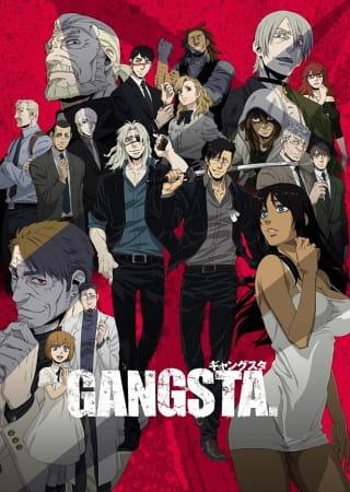gangsta_manglobe_series.jpg