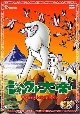 jungle_taitei_mushi_production_series.jpg