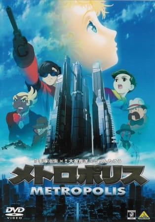 metropolis_madhouse_movie.jpg