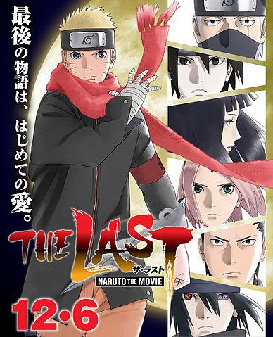 naruto-the-movie-7-the-last.jpg