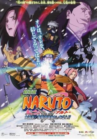 naruto_the_movie_ninja_clash_in_the_land_of_snow_naruto_movie_1_dai_katsugeki_yuki_hime_shinobu_houjou_dattebayo_studio_pierrot_movie.jpg