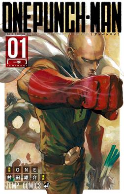 onepunchman_manga_cover.png