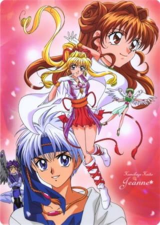 phantom_thief_jeanne_kamikaze_kaitou_jeanne_toei_animation_series.jpg