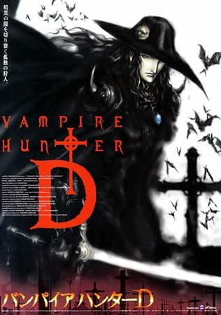 vampire_hunter_d_bloodlust_madhouse_movie.jpg