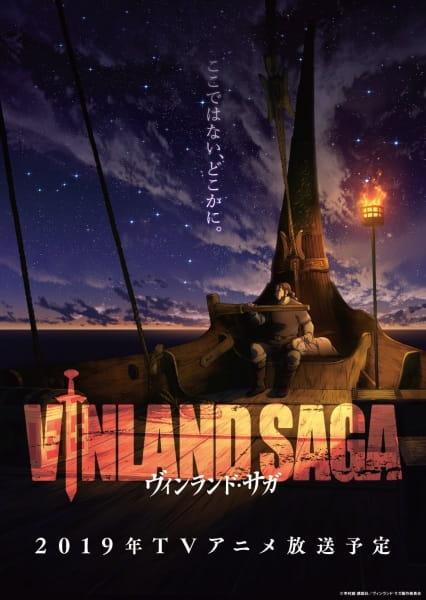 vinland_saga_wit_studio_series.jpg