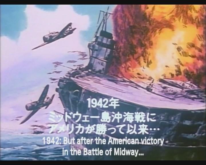 watch_tsuki_ga_noboru_made_ni_episode_1_english_subbedat_gog_0001.jpg
