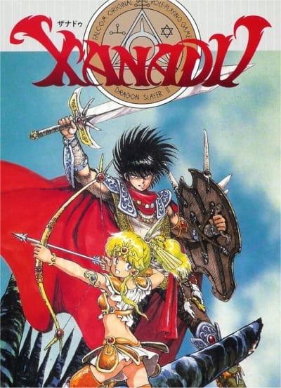 xanadu_dragon_slayer_densetsu_toei_animation_ova.jpg