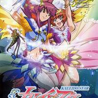 Kaleido Star-A sorozat