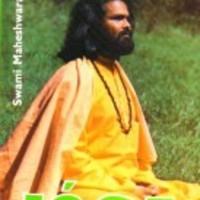 Swami Maheshwarananda
