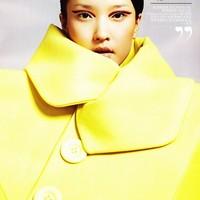 Kínai Vogue l'amour