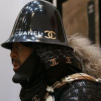 Chanel Samurai