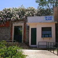 Kertmozi - Stari Grad