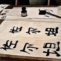Az Emese, Mónika és Ibolya nevek kínaiul