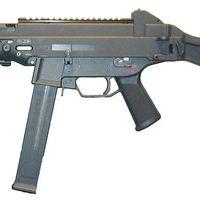 Fegyver ismertetés 7.: HK UMP. 45