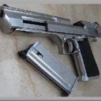 Fegyver ismertetés 2.: Desert Eagle