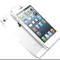 Vigyázz, ha jön az iPhone5!