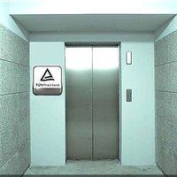 Az antivírus nem egy lift