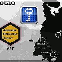 Potao ügyirat - egy kémprogram titkai