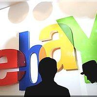 Van új a nap alatt: hamis eBay live chat