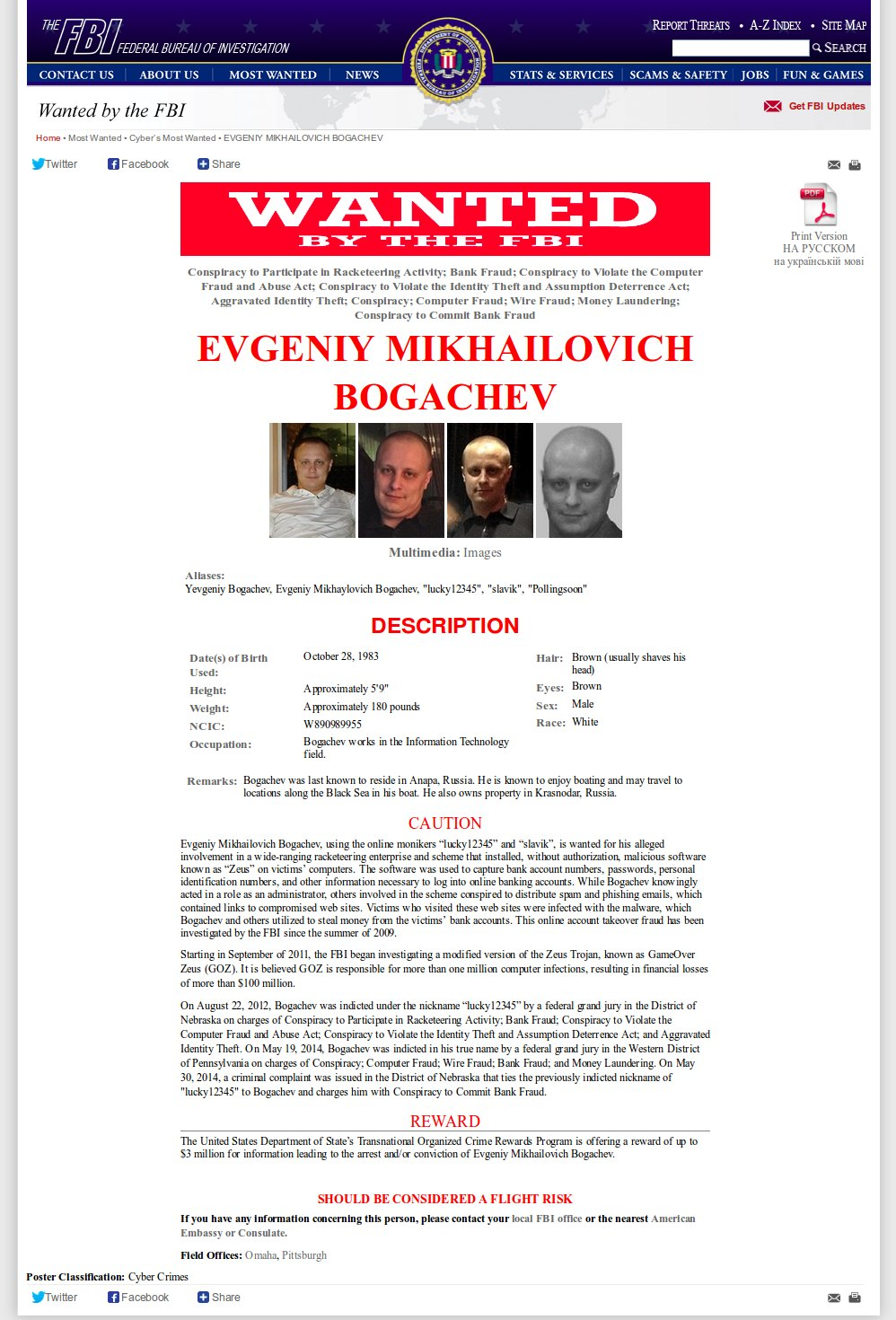 Cryptolocker fbi / freemobilerecharge ga