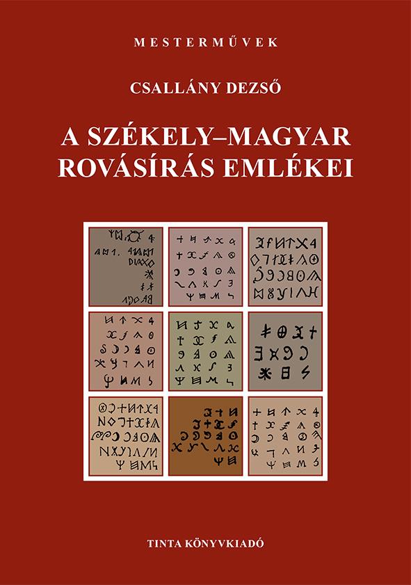 a_szekely_rovasiras_cimlap.jpg