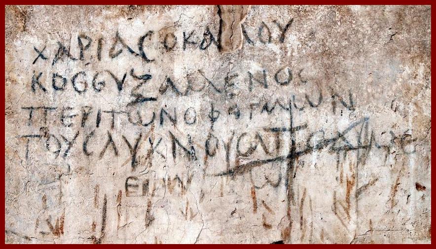Íráshordozók az ókorban: fal, sgrafiti II. [TINTA Könyvkiadó]