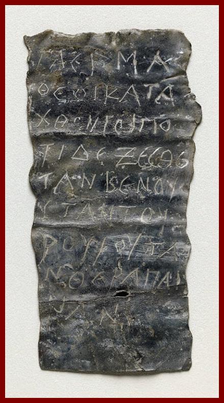 Íráshordozók az ókorban: fém, ólom átoktábla I. [TINTA Könyvkiadó]