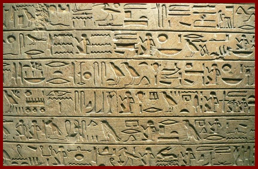 Íráshordozók az ókorban: kő II. [TINTA Könyvkiadó]