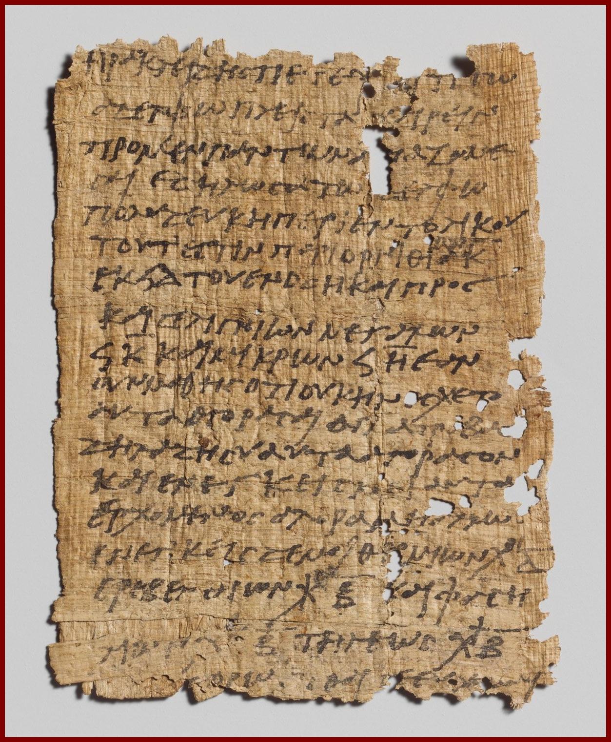 Íráshordozók az ókorban: papirusz II. [TINTA Könyvkiadó]