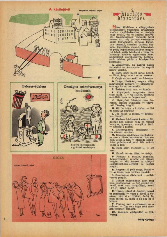 ludasmatyi_1961_pages631-631.jpg