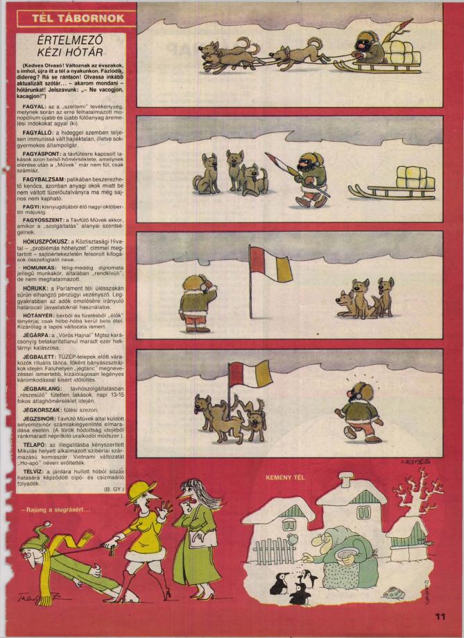 ludasmatyi_1992_pages26-26.jpg