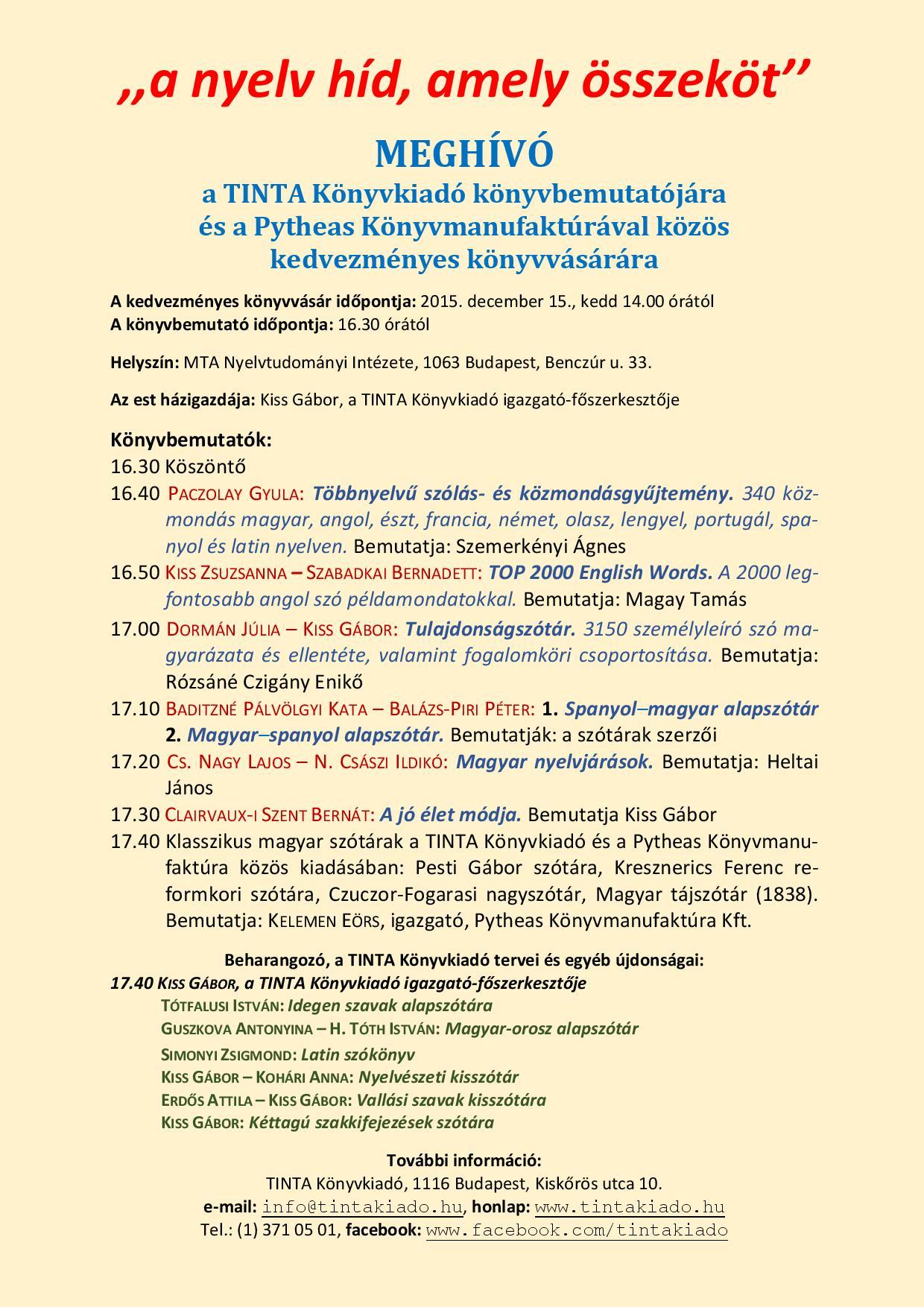 01-tinta-konyvbemutato-meghivo-2015-12-15-page-001.jpg