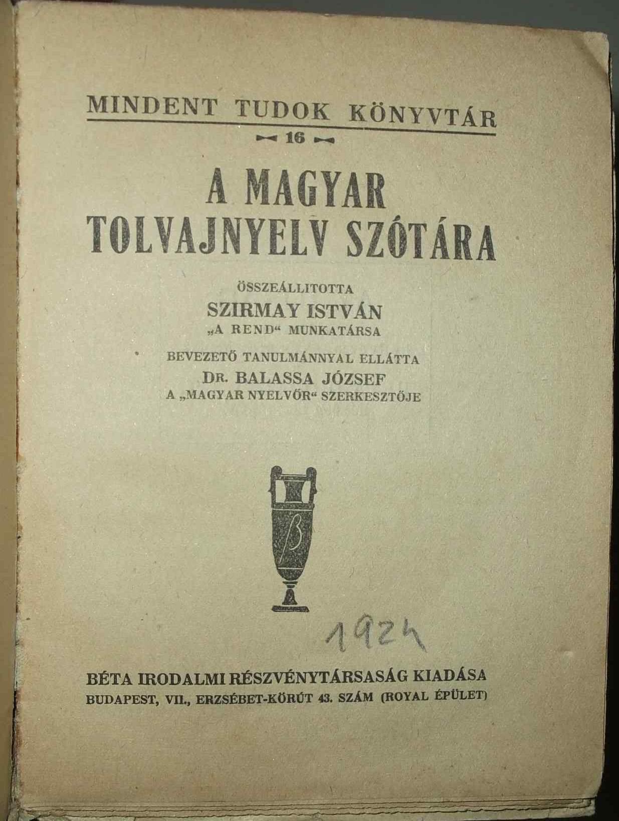 Szirmay István - A magyar tolvajnyelv szótára 1924.