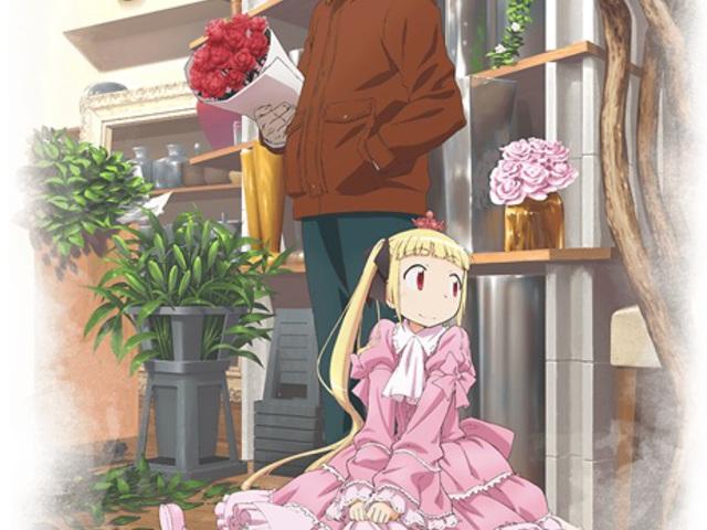 Alice és Csodaország japán módra