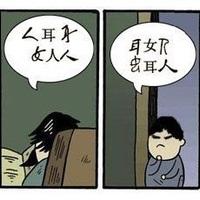 Apa-fia képregény, Chinatown limited edition :)
