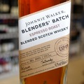 Johnnie Walker Blenders Batch – Espresso Roast