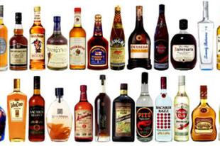 Mire figyeljünk egy palack rum címkéjén?