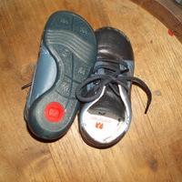 Az új cipő