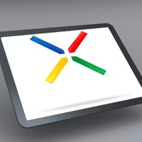 Zörög a haraszt: Nexus tablet
