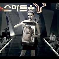 Android reklám Koreából
