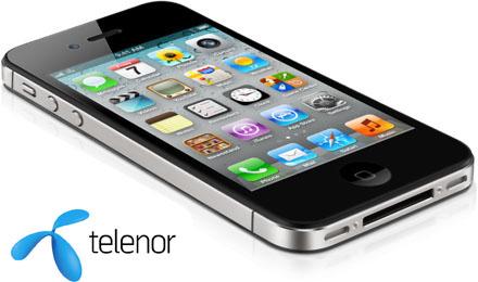 iphone4s copy.jpg