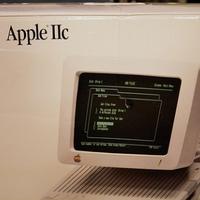 Előkerült egy felbontatlan Apple IIc