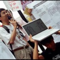 Az Apple segítségét kérik Tajvanban