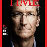 Ez az Apple új imidzse