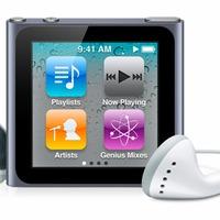 Megérkeztek az új iPodok