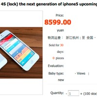 Már árulják az iPhone 5-öt Kínában