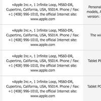 Tömeges termékfrissítés és új iPad Pro várható hétfőn