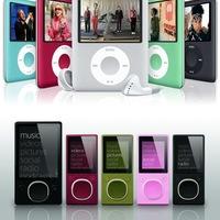 Az iPod-nak támad a Zune