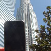 Utazó iPhone: Végetek, rüszük!