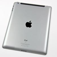 Szétkapták az új iPadet